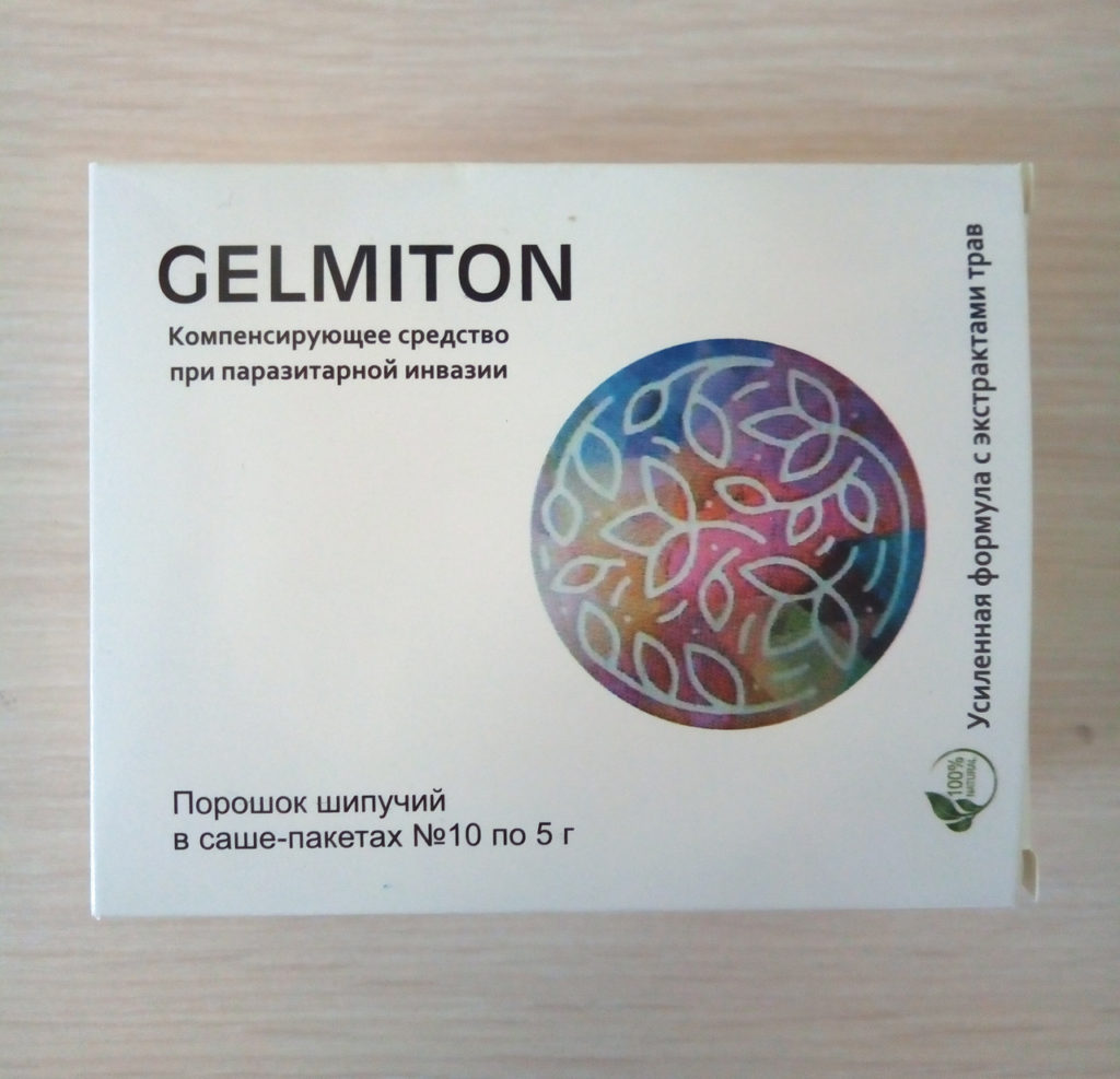 Gelmiton