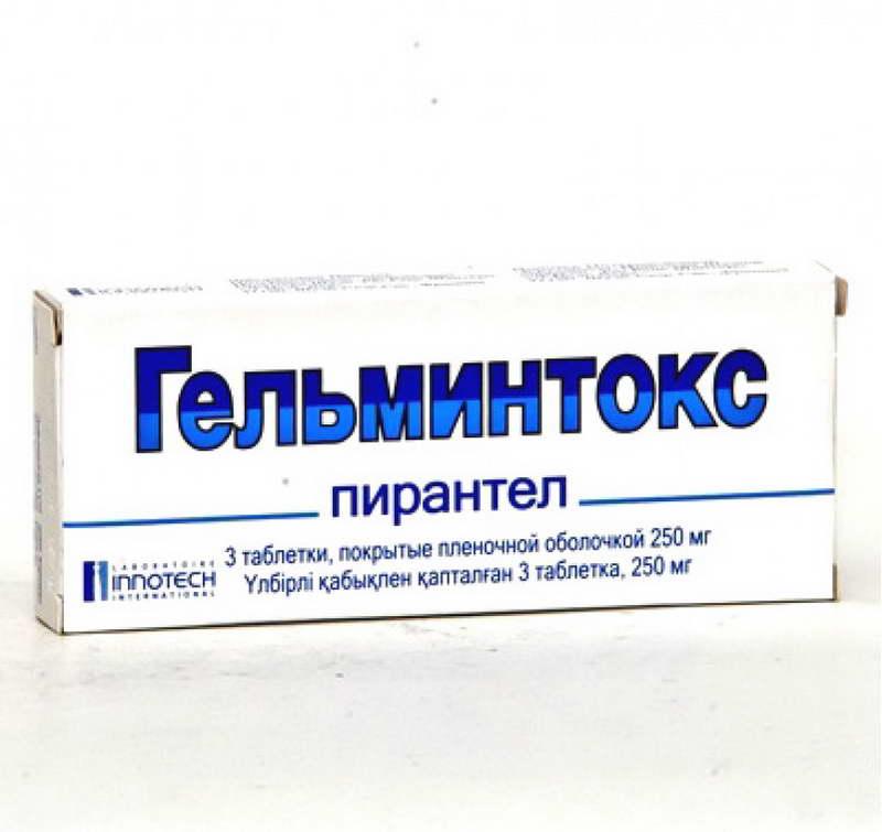 лечение от ленточных паразитов