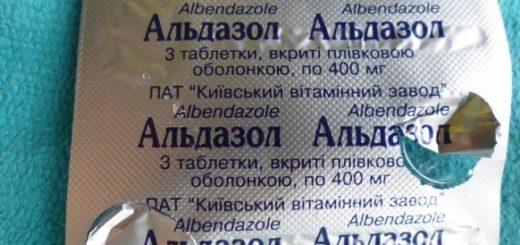 Таблетки от глистов Альдазол