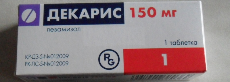 вермокс от глистов как принимать эти таблетки