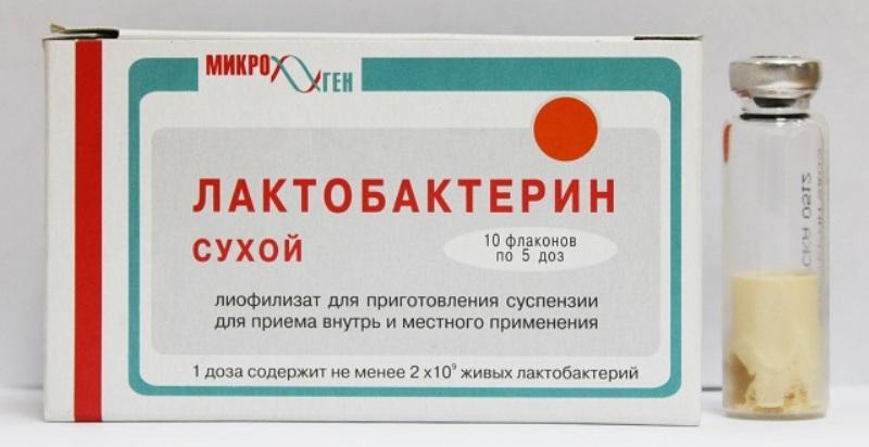 Средство Лактобактерин