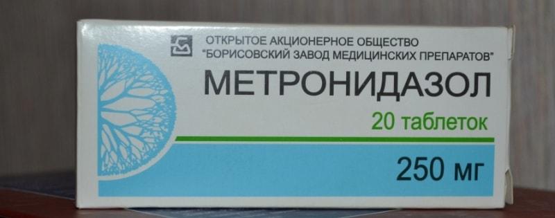 Метранидозол таблетки