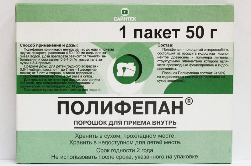курс таблеток от аллергии