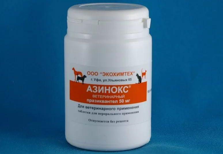 Препарат Азинокс