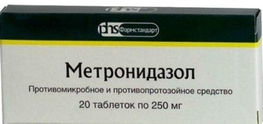 Лечение лямблиоза Метронидазолом
