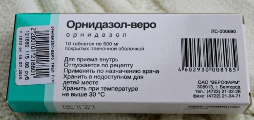 Лечение лямблий Орнидазолом