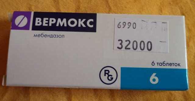 Таблетки от глистов вермокс для взрослого человека