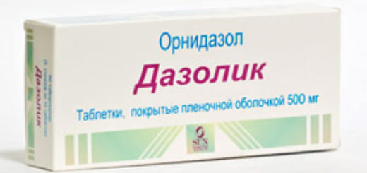 Таблетки Дазолик (Dazolic)