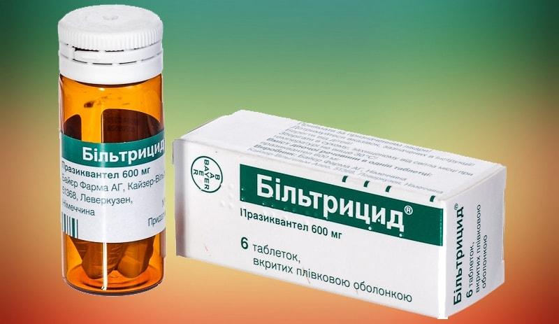 Таблетки Бильтрицид