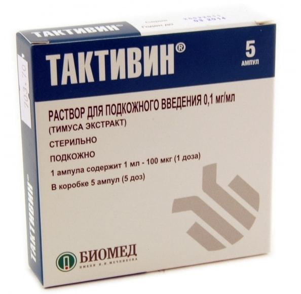 Средство Тактивин