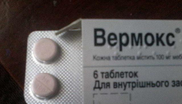 вермокс от глистов цена в украине