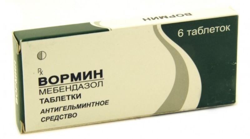 Таблетки Вормин