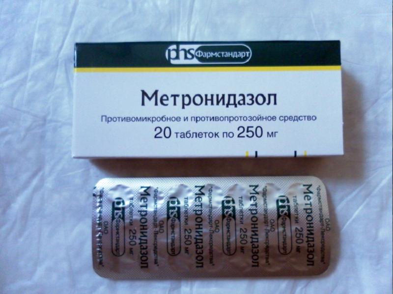 лекарства от паразитов в аптеке