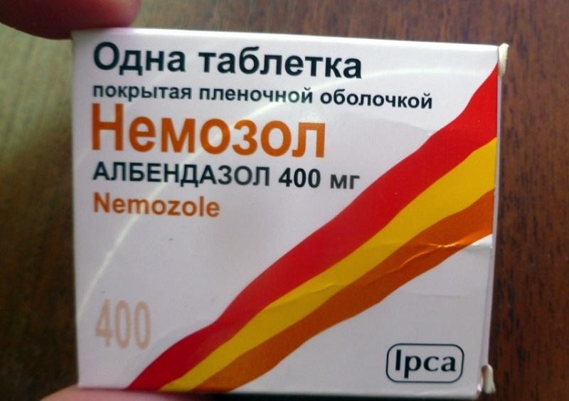 1 таблетка от паразитов для людей