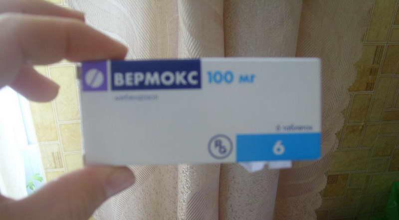 таблетки от паразитов без рецепта